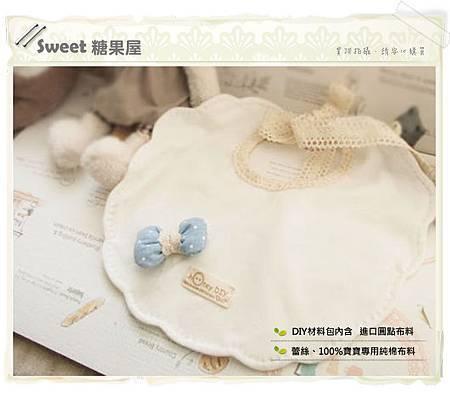 格紋口水巾3.jpg