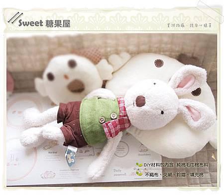 小雞嬰兒枕+手搖鈴組1.jpg
