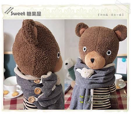 熊寶寶點點多用途圍巾2.jpg