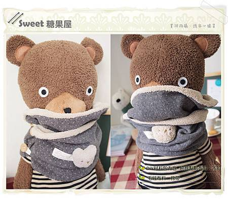 熊寶寶點點多用途圍巾3.jpg