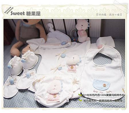 龍寶寶純棉7件套裝組合1.jpg