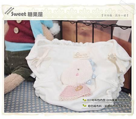 龍寶寶純棉7件套裝組合2.jpg