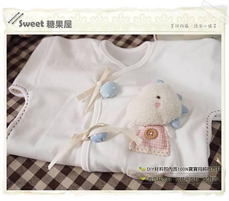 龍寶寶純棉7件套裝組合3.jpg