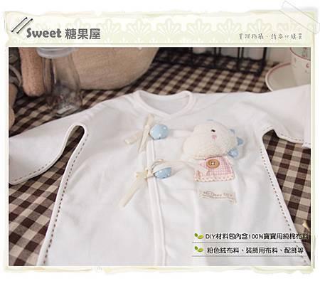 龍寶寶純棉7件套裝組合4.jpg