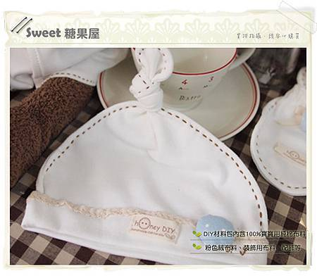 龍寶寶純棉7件套裝組合6.jpg
