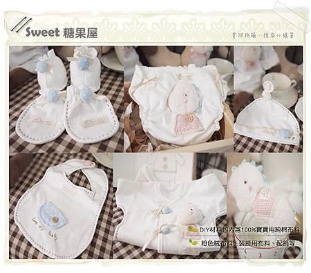 龍寶寶純棉7件套裝組合13.jpg