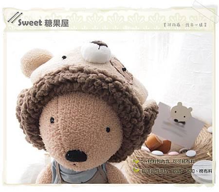 小浣熊絨絨帽3.jpg