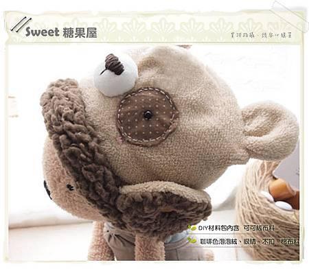 小浣熊絨絨帽4.jpg