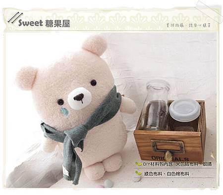 小北極熊玩偶3.jpg