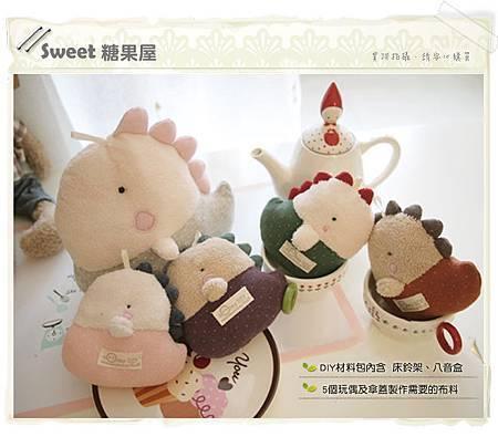 龍寶寶舞動旋律床鈴組3