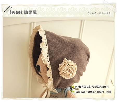 蕾絲花純棉寶寶帽2