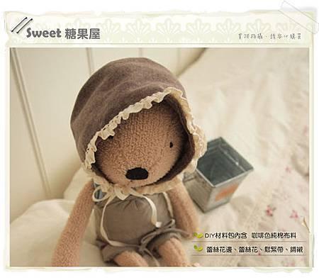 蕾絲花純棉寶寶帽3