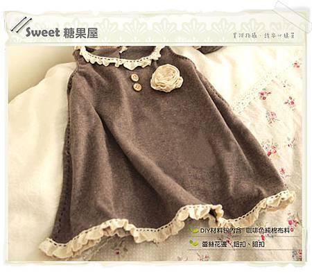 蕾絲花純棉洋裝1