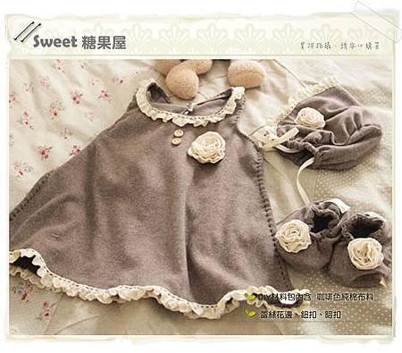 蕾絲花純棉洋裝4