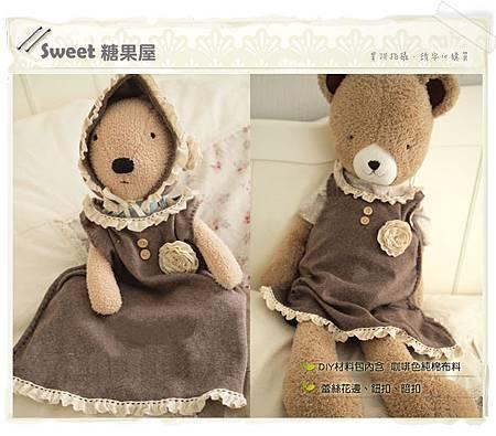 蕾絲花純棉洋裝5