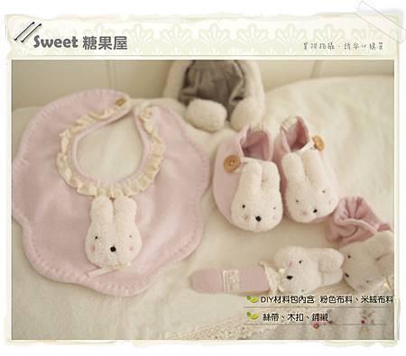 砂糖兔寶寶單鞋4