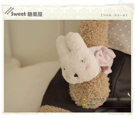 砂糖兔寶寶手腕搖鈴1