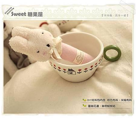 砂糖兔寶寶手搖鈴1