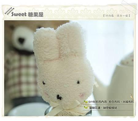 砂糖兔寶寶手搖鈴2
