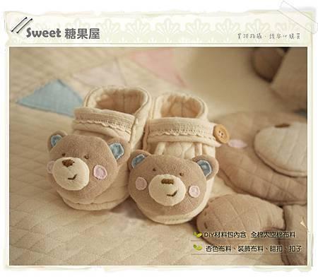 微笑熊寶寶單鞋1