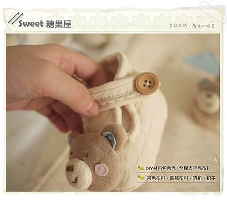 微笑熊寶寶單鞋2