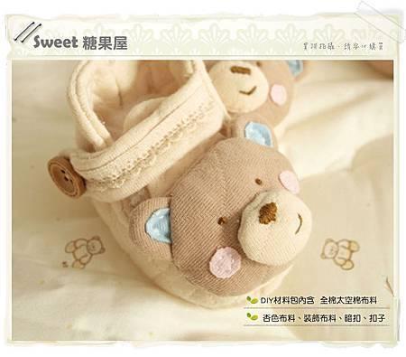 微笑熊寶寶單鞋3