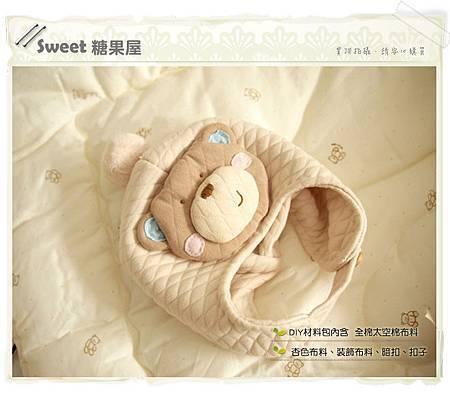 微笑熊嬰兒果耳帽1