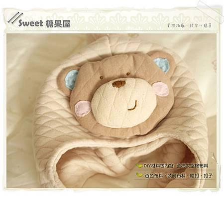 微笑熊嬰兒果耳帽2