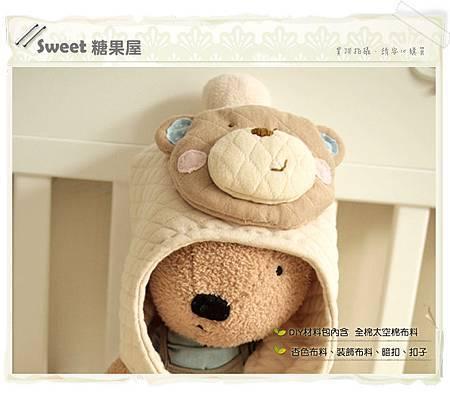 微笑熊嬰兒果耳帽3