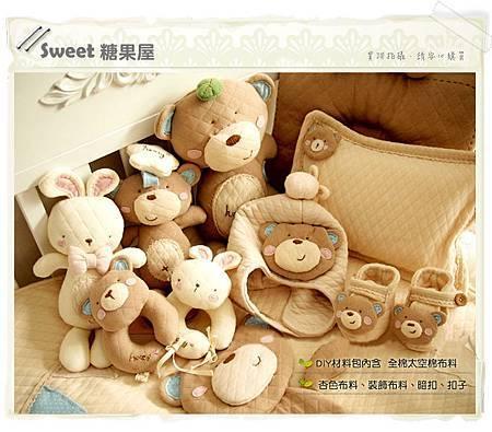 微笑熊嬰兒果耳帽4