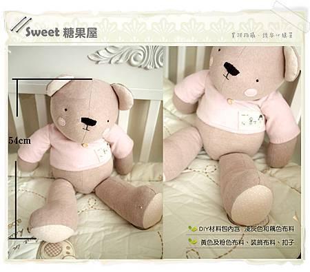 憨憨熊玩偶4