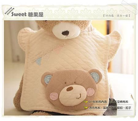 微笑熊寶寶圍兜1