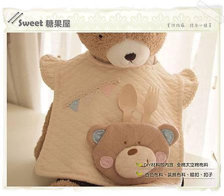 微笑熊寶寶圍兜3