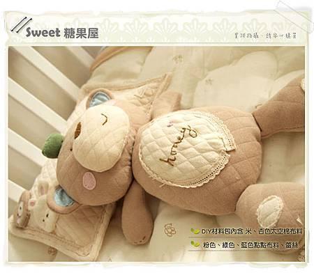 微笑熊玩偶3