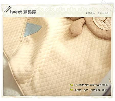 微笑熊太空棉毯2