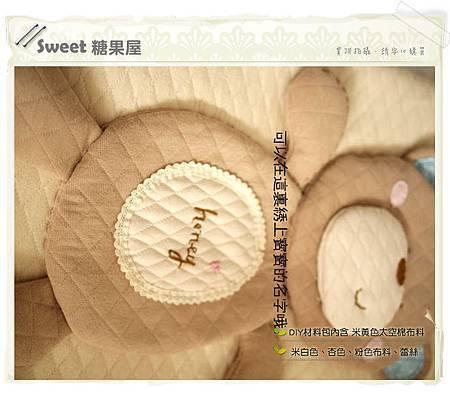 微笑熊太空棉毯6