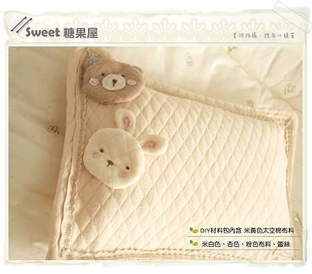 微笑熊枕頭套1