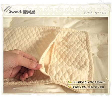微笑熊枕頭套2