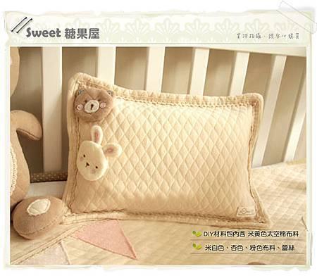 微笑熊枕頭套3