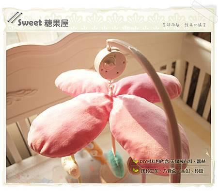 蛇寶寶嬰兒床鈴5