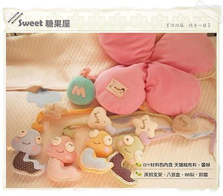 蛇寶寶嬰兒床鈴3