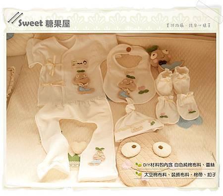 蛇寶寶純棉新生兒6件組套裝1