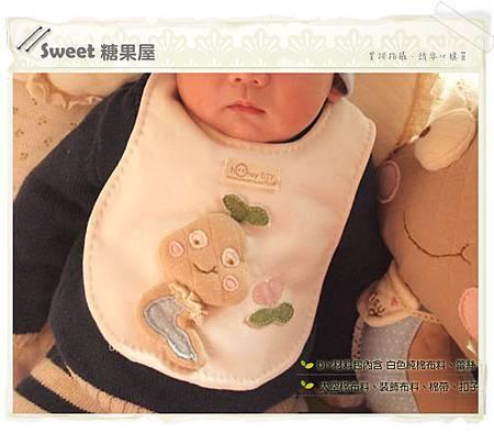蛇寶寶純棉新生兒6件組套裝2
