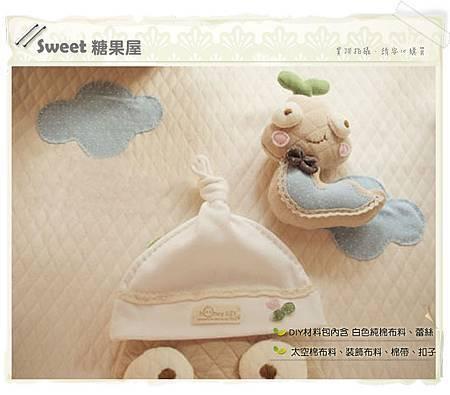 蛇寶寶純棉新生兒6件組套裝3