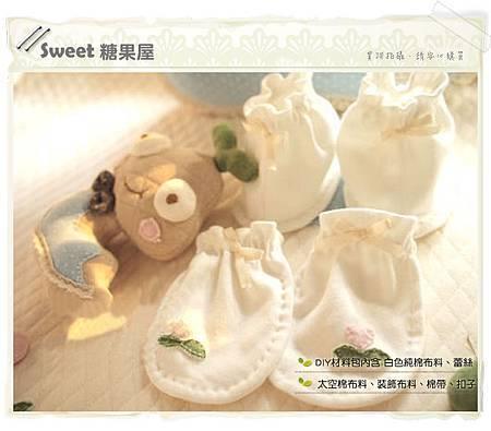 蛇寶寶純棉新生兒6件組套裝4