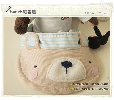 拉拉熊遮陽帽4