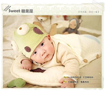 蛋殼小蛇寶寶枕3