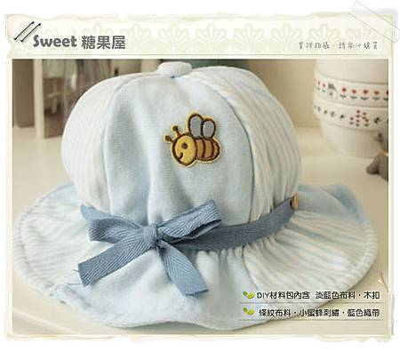 小蜜蜂南瓜帽2