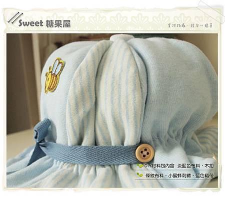 小蜜蜂南瓜帽3
