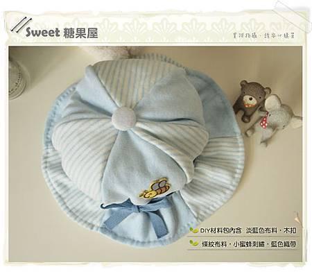 小蜜蜂南瓜帽4